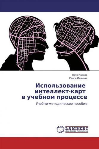 Анонс книги